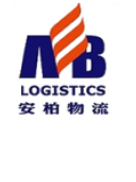 Freight forwarder: AEB Logistics
