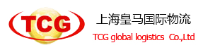 Freight forwarder: TCG Global Logistics Co.,Ltd
